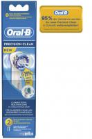 Precision Clean 2er